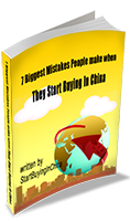 Free Ebook StartBuyingInChina