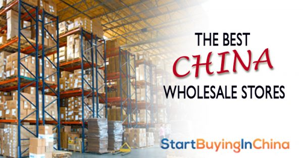 Chinese Wholesale Sites, get more discount if you order more