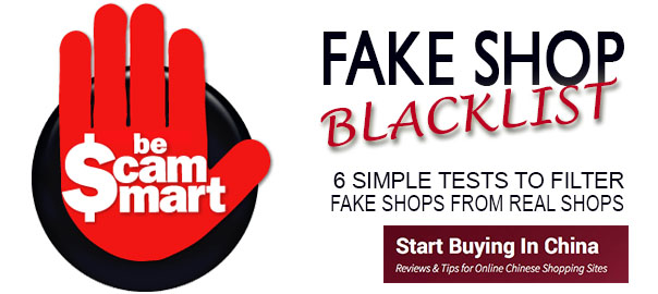 Fake Chinese shopping sites – Black list