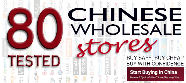 80 Tested places for safe online shopping in China