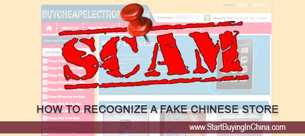 How to recognize a fake Chinese store