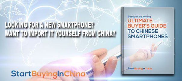 New eBook: Ultimate Buyer's Guide to Chinese Smartphones