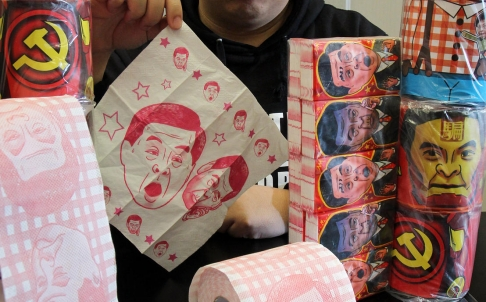 chinese-toilet-paper-blog