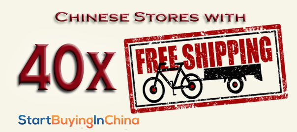 40x free shipping from Chinese stores