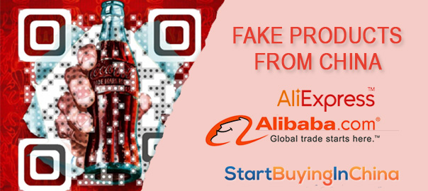 fake products from China - alibaba qr code