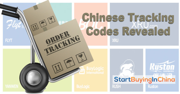 Chinese Tracking Codes reveiled