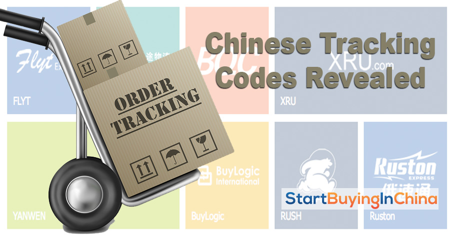 Chinese Tracking Codes Revealed