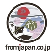 japan online stores - fromjapan